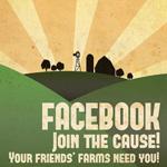 facebook-propaganda-poster - small